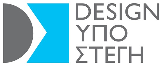 ΕΣΩ...INTERIOR DESIGN CONFERENCE, ATHENS 2016