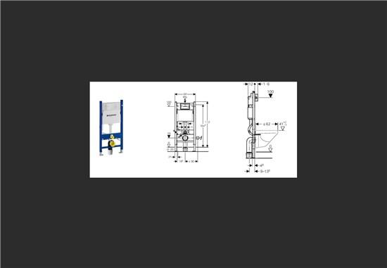 ΕΝΤΟΙΧΙΣΜΕΝΑ ΚΑΖΑΝΑΚΙΑ στο manetas.net με ποικιλία και τιμές σε πλακακια μπάνιου, κουζίνας, εσωτερικου και εξωτερικού χώρου geberit-458.127_.jpg