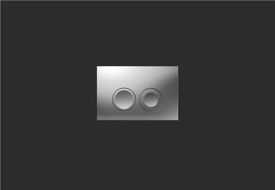 ΕΝΤΟΙΧΙΣΜΕΝΑ ΚΑΖΑΝΑΚΙΑ στο manetas.net με ποικιλία και τιμές σε πλακακια μπάνιου, κουζίνας, εσωτερικου και εξωτερικού χώρου geberit-delta21_.jpg