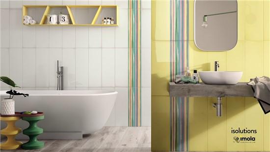 COLOUR στο manetas.net με ποικιλία και τιμές σε πλακακια μπάνιου, κουζίνας, εσωτερικου και εξωτερικού χώρου imola-glass_y.jpg