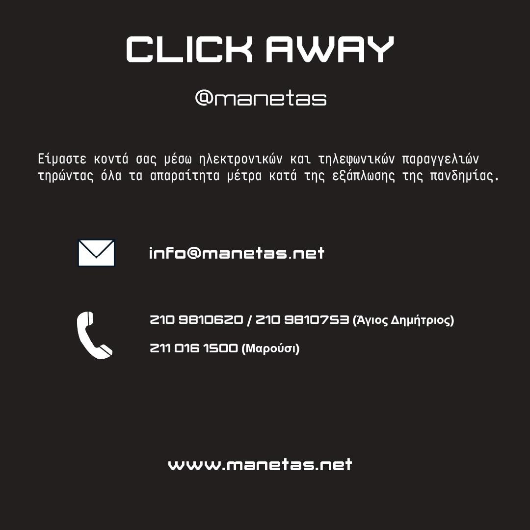 - MANETAS